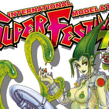 【お知らせ】4月29日(日)開催「スーパーフェスティバル」にメガハウス出展!キカイダーの展示予定!