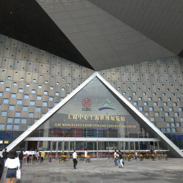 上海CCG EXPO 2018に出展しました!!