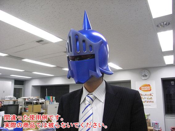 ロビンマスクの画像 p1_35