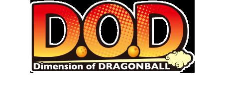 d o d dimension of dragonball 特集ページ